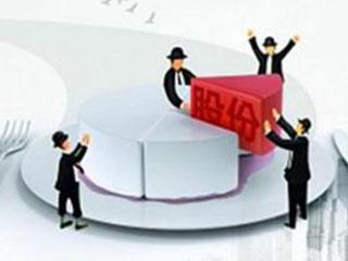 奥马电器控制权或变更 用交易款解决金融债务