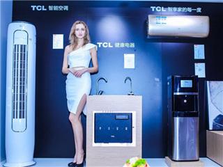 实力担当 TCL空调闪耀2018大国品牌盛典