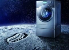 洗衣机将弃90年历史的铆接技术转用激光焊接