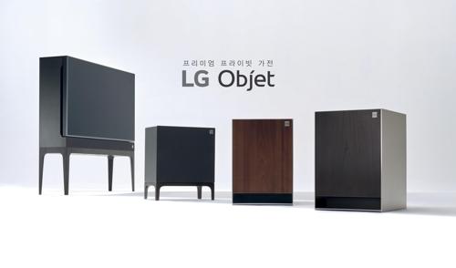 LG Objet品牌家电产品(图片来自韩联社网站)