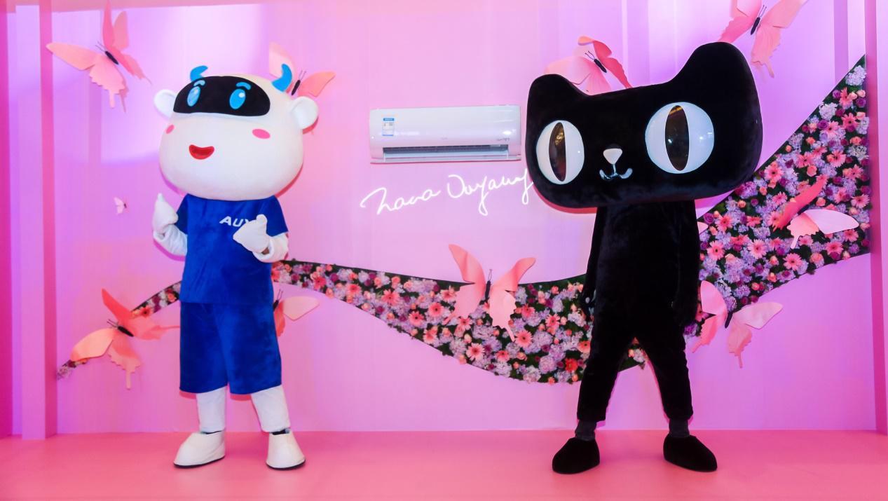 欧阳娜娜、时尚COSMO联名款首发 奥克斯打响天猫双11开门红
