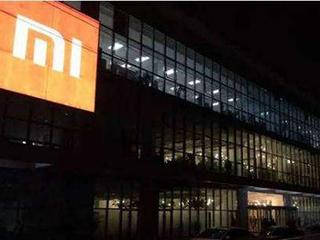 海南大宗商品交易中心及事业部如何一步步榨取投资人财产