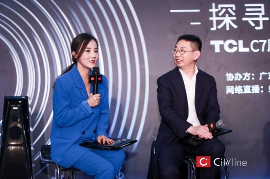 TCL在世界黑胶中心展示C7剧院电视的别样魔力-视听圈
