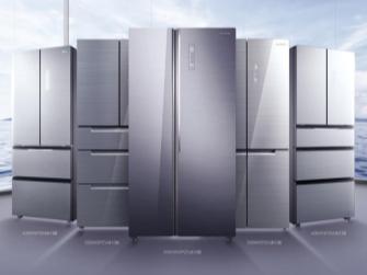 双11前瞻 美的智能冰箱将引爆家电领域热战