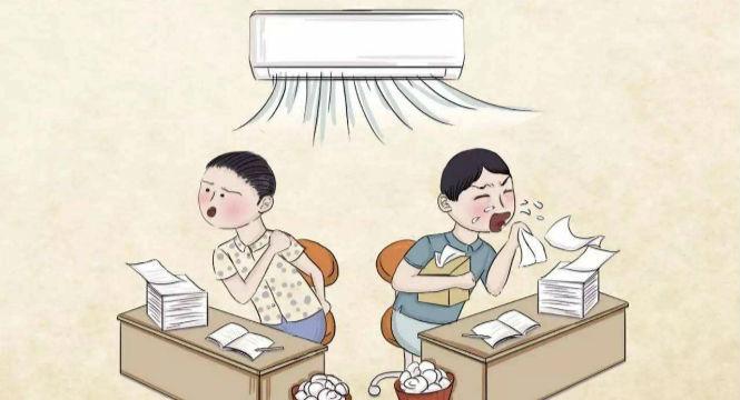该怎样用空调?方法不对影响身体健康