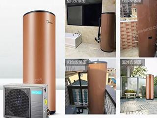 空气能热水器的安装、使用、保养,就要这样做!