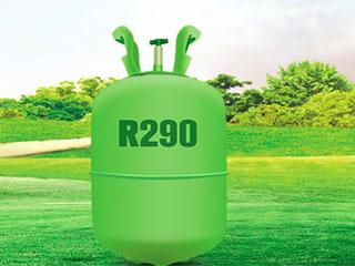 空调首选R290 低碳环保我先行