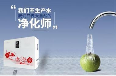 净水器的四大优点:让你无法自拔地爱上它