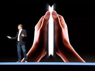 三星发布可折叠手机 苹果华为即将跟进