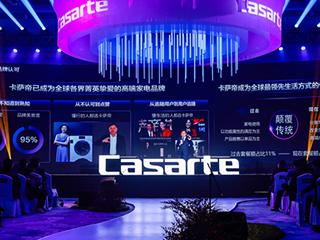 卡萨帝进入零售转型第二阶段 前三季度收入增长49%
