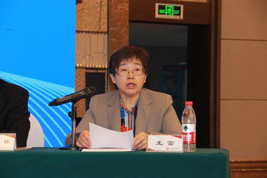 中国家用电器协会副理事长王雷