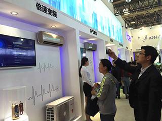 全球制冷技术创新大奖赛 征集空调行业突破性制冷技术