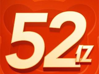 小米双十一狂揽128项第一 大发快3官方—发彩票官方下载卖得比格力多