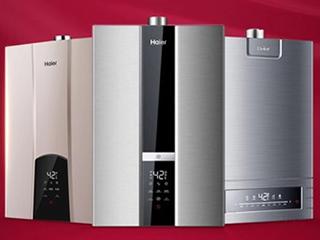 双11海尔热水器:夺取行业3项NO.1