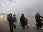 雾霾太大 标题无...法...显...示...