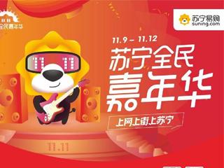 """彩电厨电行业今年有望""""保增长"""""""