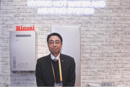 日本林内株式会社海外事业本部第2营业部次长田中芳和