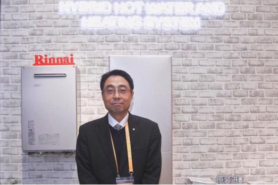 日本林内田中芳和:林内对中国市场充满期待