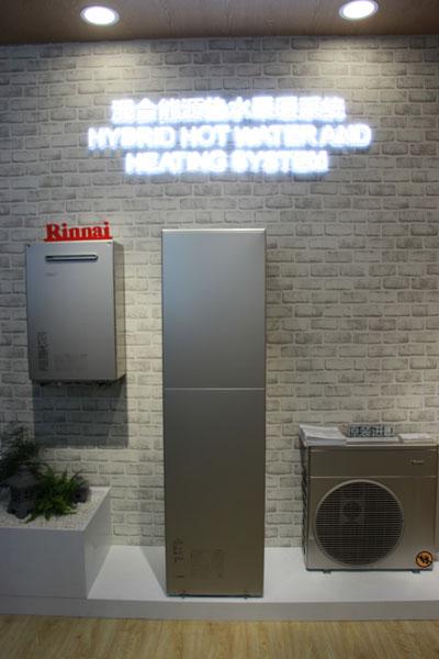 林内Hybrid混合能源热水采暖系统