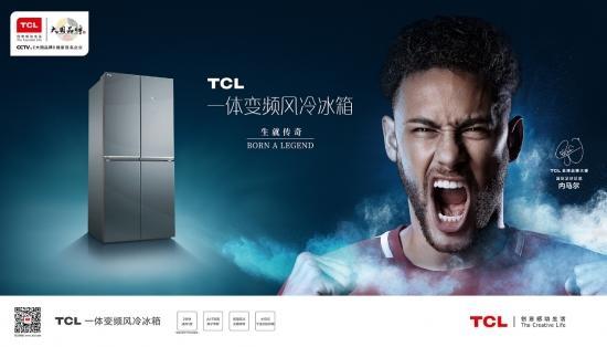 产业变革风口下 TCL冰洗践行时代使命