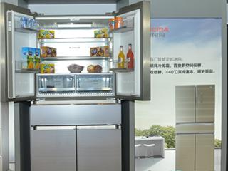 食材保鲜再升级,澳柯玛新款中式智慧冰箱首发