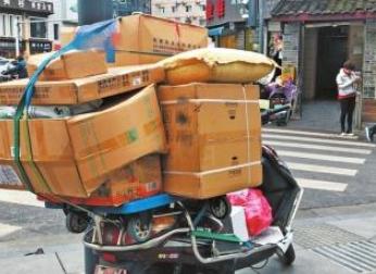 双11快递包装去哪了?相关人士:应建立循环回收体系