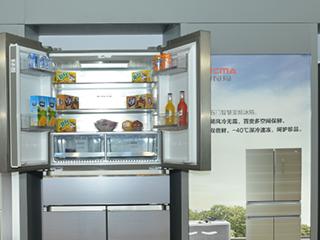 全时制冷恒温,澳柯玛新款中式智慧冰箱首发