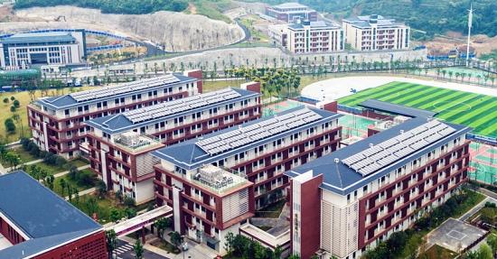 湖北省宜昌市第一中学生活热水系统工程项目.jpg