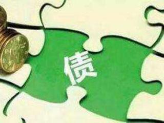 乐视网负债80亿:追讨欠款无进展 着手应对退市风险