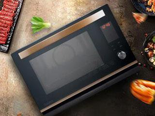 鲜蒸嫩烤 格兰仕D20蒸烤炉让你温润一冬