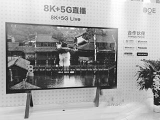 国内又一条大尺寸面板产线投产 8K+大尺寸将成面板标识