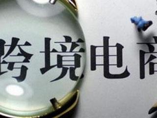 JS20140715(关于奔腾车型四轮定位参数更新的通知)_图文