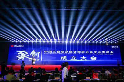 宝山钢铁股份有限公司企业标准 双相钢 HC500-780DP