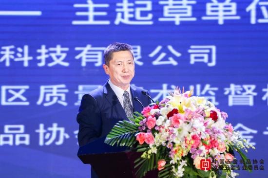 中国五金制品协会副理事长柳润峰
