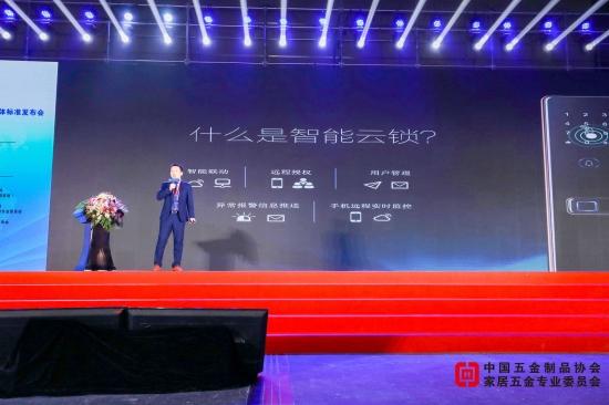 广东汇泰龙科技有限公司智能事业中心总经理黎宇