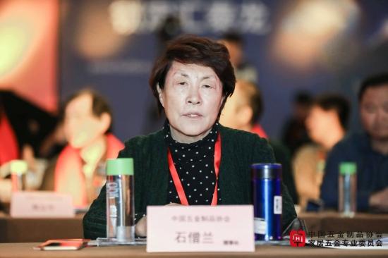 中国五金制品协会理事长石僧兰