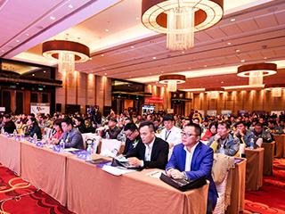 智净未来 2018中国优乐娱乐产业生态大会闪耀京城