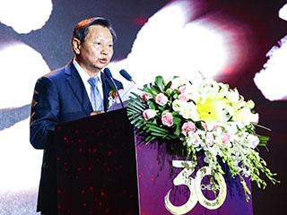张崇和在中国家用电器协会30周年庆典上的致辞