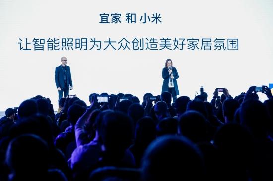 小米与宜家达成全球战略合作