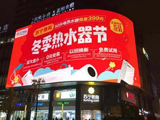 """苏宁冬季热水器节推""""0元安装、免费清洗""""服务"""