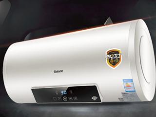 电热水器怎么选?格兰仕推出多重安全防护科技