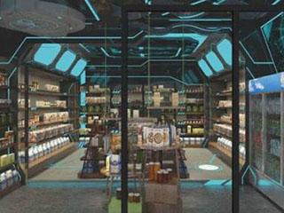 7-11拟推无人收银便利店 与亚马逊展开竞争
