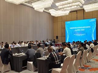 中国家用电器协会家用电热水器专业委员会2018年第二次会议在厦门召开