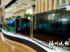 """福州彩电市场迎""""80英寸时代"""" 各品牌推出巨屏电视"""