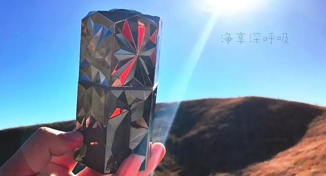 有了这款空气魔法瓶 雾霾天让你畅享富士山清新空气