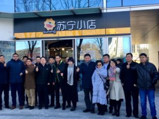 320家苏宁小店、400家母婴室!智慧零售在京遍地开花