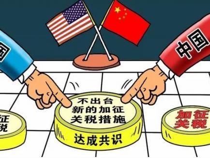 这一次,中美贸易能真的停战吗?
