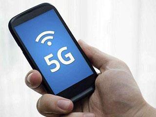中国移动公布首批5G手机价格 不少于8000