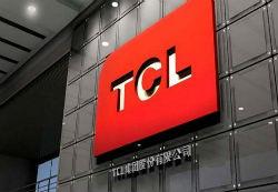 TCL集团抛重磅重组方案 拟47.6亿出售9家公司股权