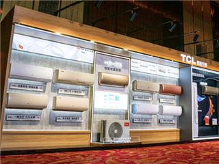 """零售模式多元化发展 TCL空调""""逆向""""拥抱代理商"""
